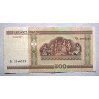 500 рублей Чх