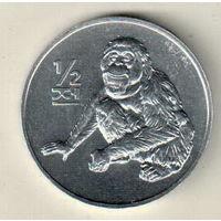 Северная Корея 1/2 чон 2002 Мир животных - Орангутан