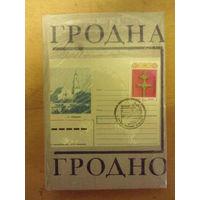 Каталог почтовых марок СССР подшивка за 81-91 год