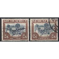 1927 - Южная Африка - Ландшафты Mi.37-38 _70.0 EU