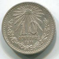 МЕКСИКА - 10 СЕНТАВО 1911