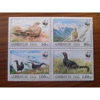 Азербайджан 1994 WWF фауна квартблок