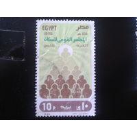 Египет 1990 5 лет какого-то события
