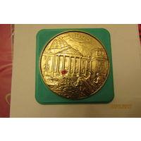 1945 150 Идрицкая дивизия 3УА 1БФ настольная медаль 75 мм