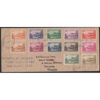 Британские колонии. Остров Норфолк, первая серия 1947. FDC 1947