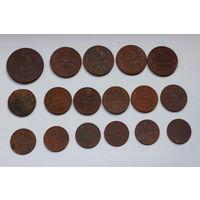 Первые советские монеты -17 штук