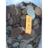 1 кг. монет СССР - 2. С рубля! Без М.Ц.! Всего 5 дней.