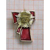 Значек орден Октябрьской Революции с бантом.