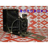 Фотоаппарат -  ФОТОКОР, объектив Nettar-Anastigmat Contessa-Nettel 1:6,8 f=15 cm.