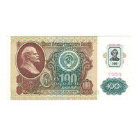 Приднестровье 100 рублей 1994 года с маркой (на 100 рублях 1991 года СССР). Нечастая! Состояние UNC!