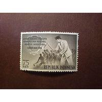 Индонезия 1961 г.Национальный план развития.