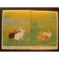 Япония 1999 неделя филателии Зайцы, живопись полная серия