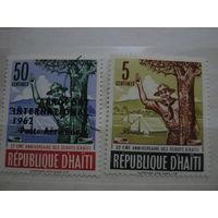 Марки - Гаити, скауты
