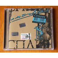 "Сплин ""Альтависта"" (Audio CD - 1999)"