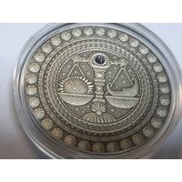 Знак зодиака Весы.  20 рублей