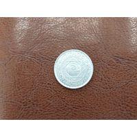 5 франков 1951 Марокко