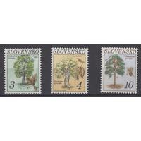 Словакия 1993 Природа Флора - Деревья серия **