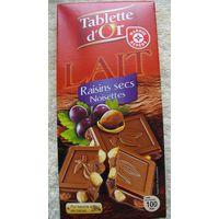 Коробка от шоколада Tablette d'Or. распродажа