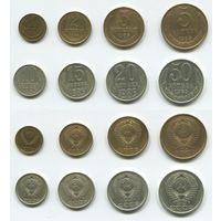 СССР. 1, 2, 3, 5, 10, 15, 20 и 50 копеек 1985