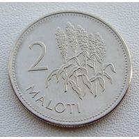 """Лесото. 2 малоти 1998 год KM#58  """"Кукуруза"""""""