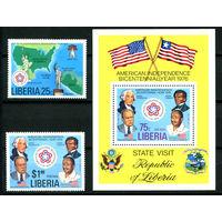 Либерия - 1976г. - 200-летие независимости США - полная серия, MNH [Mi 1013-1014, bl. 83] - 2 марки и 1 блок