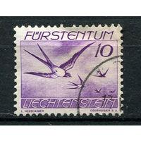 Лихтенштейн - 1939 - Птицы. Ласточка - [Mi.173] - 1 марка. Гашеная.  (Лот 39N)