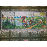 Ковер на стену, прикроватный коврик времен СССР.Кот -рыбак (9)
