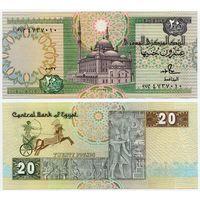 Египет. 20 фунтов (образца 1987.03.07 года, P52b, UNC)