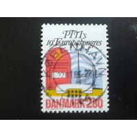 Дания 1986 межд. почтовый конгресс