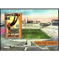 1994 Гренада Спорт Футбол Чемпионат мира в США    MNH