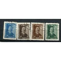 Албания - 1958 - Луидь Гуракучи - албанский писатель - [Mi. 560-563] - полная серия - 4 марки. Гашеные.