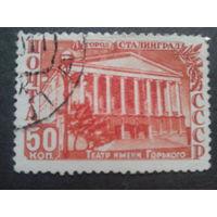 СССР 1950 восстановление Сталинграда, театр