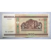 500 рублей Пк