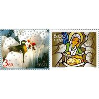 Эстония 2003 Рождество 2 марки MNH **