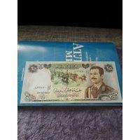 ИРАК 25 динар 1986 год/ С.Хусейн/