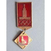 Значок Москва-80.