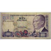 Турция 1000 лир 1970 (1986) (P196) F