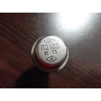 Транзистор П 213Б