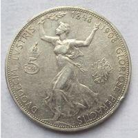 Австрия, 5 корон, 1908, Серебро