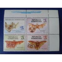 Доминиканская р-ка 1997 Летучие мыши, квартблок Mi-10,0 евро