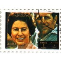 Марка  ОАЭ (Аджман) 1973 Королева Елизавета2 и принц Филлип