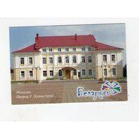 2009 могилёв. дворец г. конисского (9)
