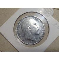 1 рупия 1903г