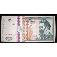 РАСПРОДАЖА С 1 РУБЛЯ!!! Румыния 500 лей 1991 год UNC