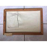Подрамник СССР для картины холста размер 33см х 49 см