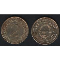 Югославия _km87 2 динара 1984 год (h01)