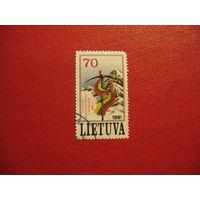 Марка Литовская экспедиция на Эверест (касная надпись) 1991 год Литва