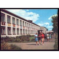 1982 год Котлас Педучилище