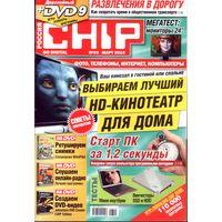Chip #3-2010 + DVD