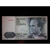 Испания. 10000 песет 1985 г. UNC. без серии